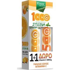 power health vitaminc 1000mg me stevia 24 anavrazonta diskia +vitaminc 500mg 20 anavrazonta diskia