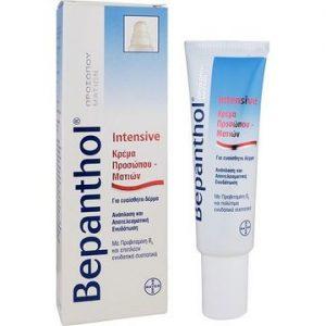 bayer-bepanthol-intensive-krema-proswpoy-matiwn-50ml