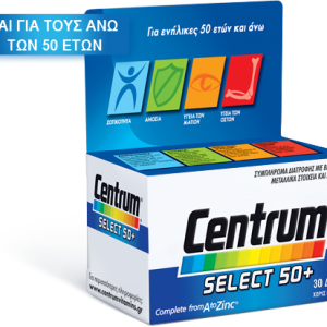 centrum_select50plus