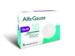 ALFA-aposteiromenes-kompreses-gazas-36X40-250x188