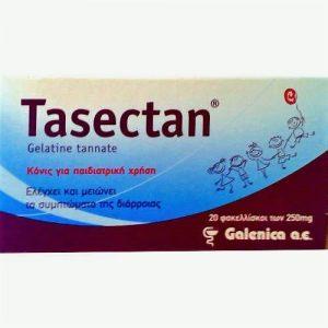 Tasectan, 250mg, 20Sachets