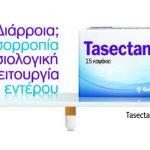 tasectan_web_scale-01