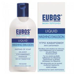 eubos blue