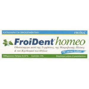 FROIDENT HOMEO TOOTHPASTE