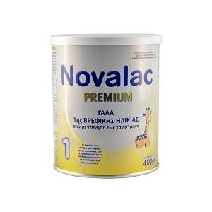 NovalacPremium1