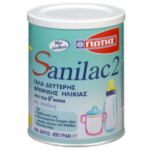 SANILAC 2