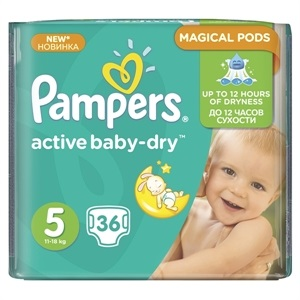 pampers 5