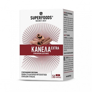 kanela superfoods