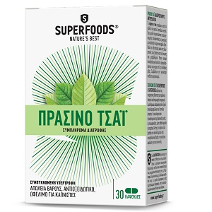 superfoods green tea