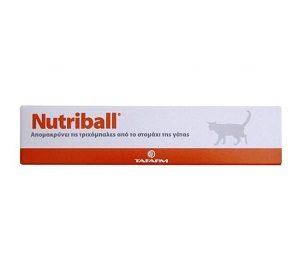 nutriball